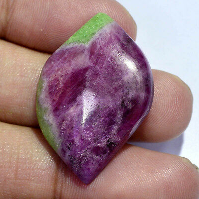 Fantastic! 53Cts. Natural Ruby Zoisite Fancy Cabochon Loose Gemstone AC76-53