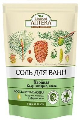 Aromatherapy Relaxation Bath SALT 500g Green Pharmacy Care for the Skin 6265