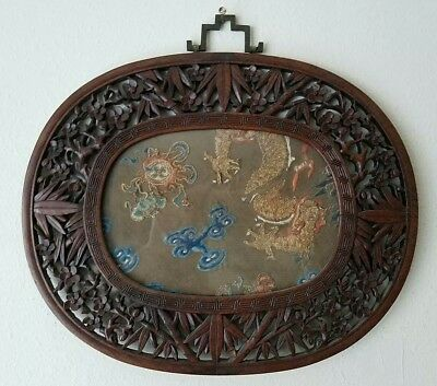 Antique Carved Chinese Rosewood Frame Embroidery Fragment Imperial Dragon