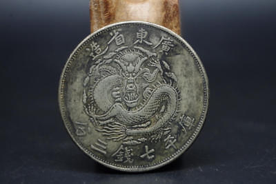 Collection early Chinese (Tibet silver) make dragon COIN    XT-024