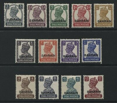 Bahrain 1942-45 George VI white background set of 13 stamps SG38-50 MLH - AY004