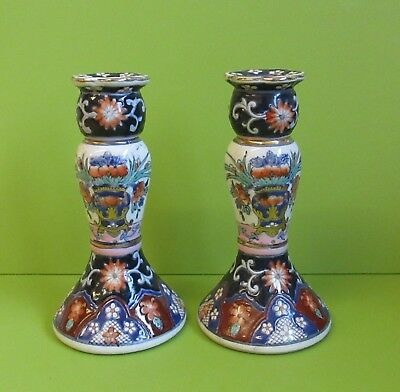 pair of vintage candlesticks candle holders Chinese/Asian?