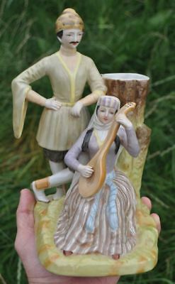 Russia Old Russian BIG Porcelain Figurine Pencil Holder ORIENTAL COUPLE Gardner?