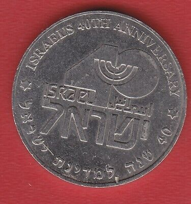 Israel Coin