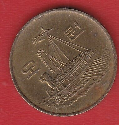 Korea 5 Won 1988