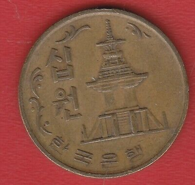 Korea  10 Won 1972