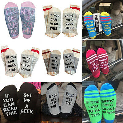 Socks If You Can Read This Bring Me a Glass of Beer Wine Coffee Custom Socks CA