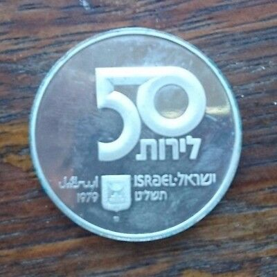 MOTHER AND CHILD SILVER PROOF COIN 50 LIROT 20g ISRAEL 1979
