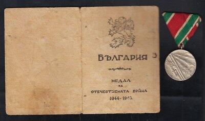 """Bulgaria Silver Wwii Military Medal """"participant Tankman """"  + Certificate"""
