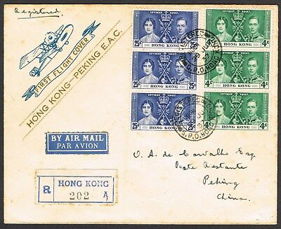 734 Hong Kong 1937 First Flight Registered Cover to Peking, Unclaimed