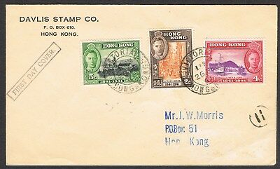 739 Hong Kong 1945 Postal Services Re-opening First Day Cover