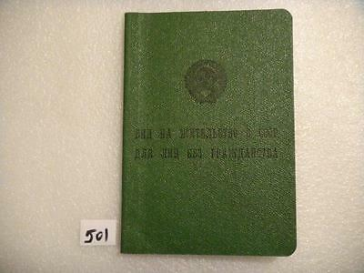 Soviet Russian USSR Residence permit for stateless persons Blank UNUSED