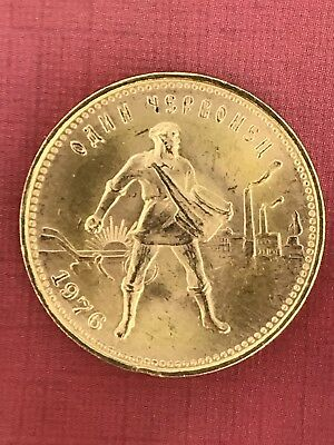 Russia / USSR 1976  - Coins Gold 10 Rubles - Chervonets (Sower) ММД no sovereign