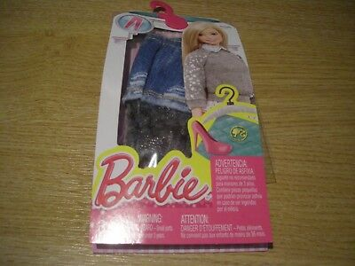 7. x MATTEL BARBIE CLOTHES OUTFITS ACCESSORIES PACK - BNIP