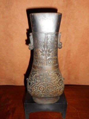 """A Chinese Han Dynasty  Bronze Vessel  (Fang) """"Hu"""" Decorated W/ Animal Symbols"""