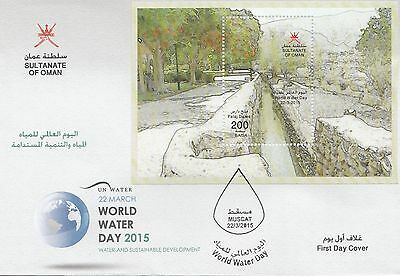 Oman 2015  World Water Day FDC 1 of 2