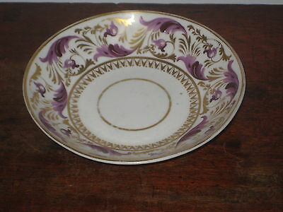 Regency English Ornate Bowl Classical Inspired Decoration