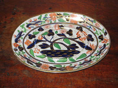 English Regency Period Sauce Stand / Oval Dish Colourful Oriental Inspireddesign