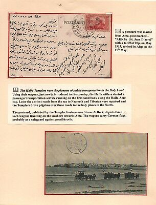 PALESTINE 1915 TEMPLER FROM ACRA TO ALEP POSTCARD . scarce