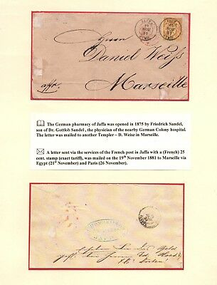 PALESTINE 1881 TEMPLER. FRENCH POST JAFFA TO MARSEILLE VIA EGYPT. scarce