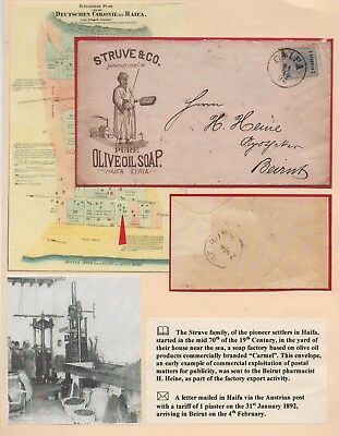 PALESTINE 1892 FACTORY OLIVEOIL SOAP AUSTRIAN POST HAIFA TO BEIRUT COVER. scarce