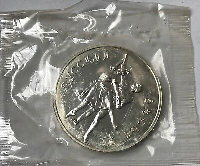 1993  3 Roubles Moscow 1 Ounce Pure .900 Silver Coin Sealed