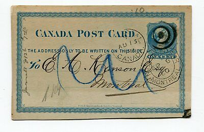 Canada Postal Stationery - Montreal QC 1880 NOT CALLED FOR / Duplex on Postcard