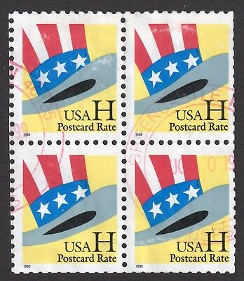 "1998 US ""H"" Postcard Rate, ""Yellow Hat"" - Used Block of 4 - Very Rare!"