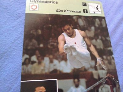 Eizo Kenmotsu new gymnastics legend sportscard
