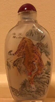 Glass Snuff Bottle with Hand Painted Tiger on the inside. #10