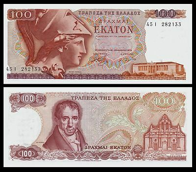 Greece 100 Drachmai 1978 P 200 Unc