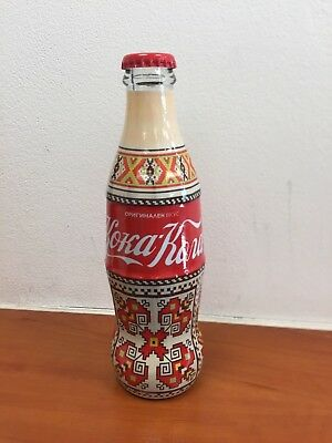 Coca Cola Bulgarian Embroidery Motif Bottle Limited Edition