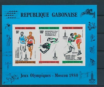 LH23272 Gabon imperf Moscow 1980 olympic games good sheet MNH