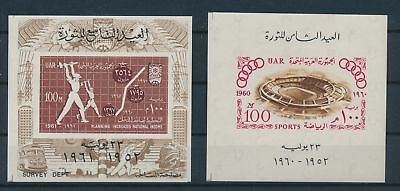LH23342 Egypt imperf national income & olympic games sheets MNH