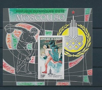 LH23354 Djibouti imperf Moscow 1980 olympic games good sheet MNH
