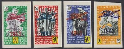 Belgium, 1943, WWII German Occupation, Legion stamps, Imperforated, VF MNG.