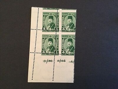Egypt Farouk Marshal corner block of 4 with Control number MNH