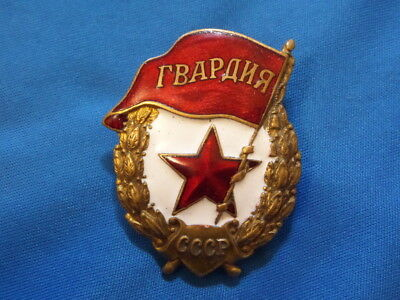 #2 WW2 soviet russian BADGE medal Guards Gvardia Genuine combat red army USSR