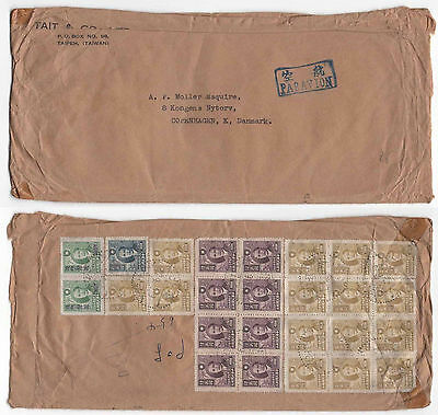 CHINA-ROC-TAIWAN-Large Airmail Commercial Cover to Denmark (7)