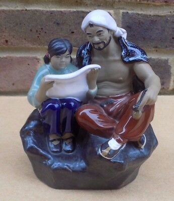 Chinese Mudman Figure - Man and Girl Reading