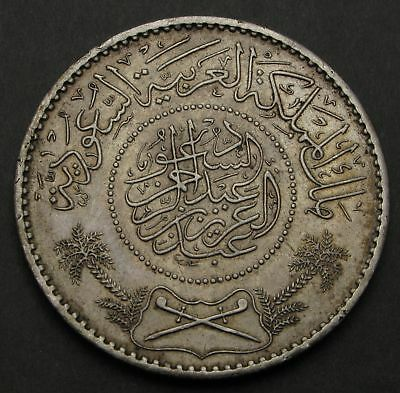 SAUDI ARABIA (United Kingdoms) 1 Riyal AH 1354 (1935) - Silver - VF - 192