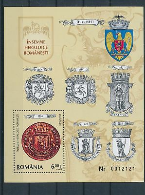 LH24522 Romania 2008 coinage currency good sheet MNH
