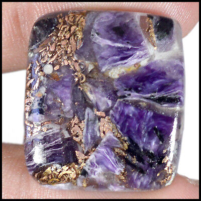 Copper Charoite Cabochon 25.91 Cts Natural Cushcon Loose Gemstine 06-F