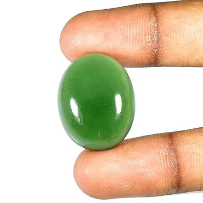 Serpentine Cabochon 31.52Cts. 100% Natural Oval Loose Gemstones 08-15
