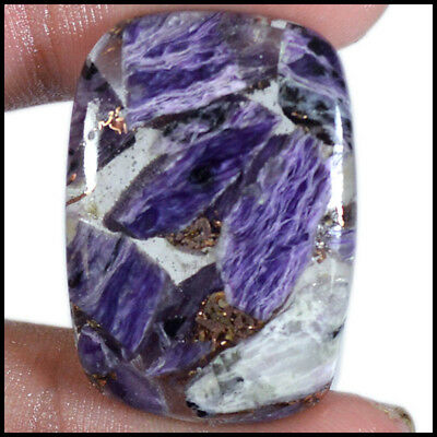 22.91Cts Copper Charoite Cushion Cabochon Loose Gemstones 19-A
