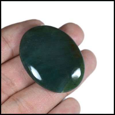 65.19Cts NATURAL BLOOD STONE OVAL CABOCHON LOOSE GEMSTONES 44-06