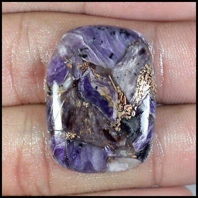 21.32Cts NATURAL COPPER CHAROITE DESIGNER OVAL CABOCHON LOOSE GEMSTONES 44-J