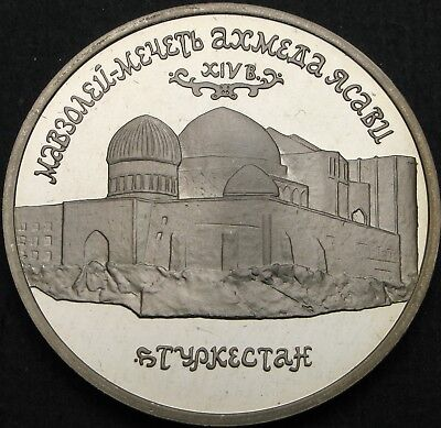 RUSSIA 5 Roubles 1992 Proof - Mosque of Akhmed Yasavi - 885 ¤