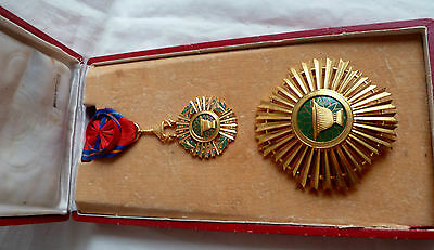 Indochine Cambodge Coffret Plaque Ordre Royal Sahametrei Original Cambodia Order