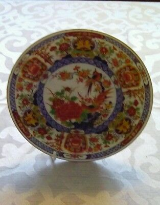 Lovely  Small Japanese  Plate / Saucer